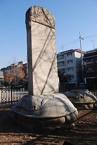 朝鮮半島の呪われた服従の歴史 ...