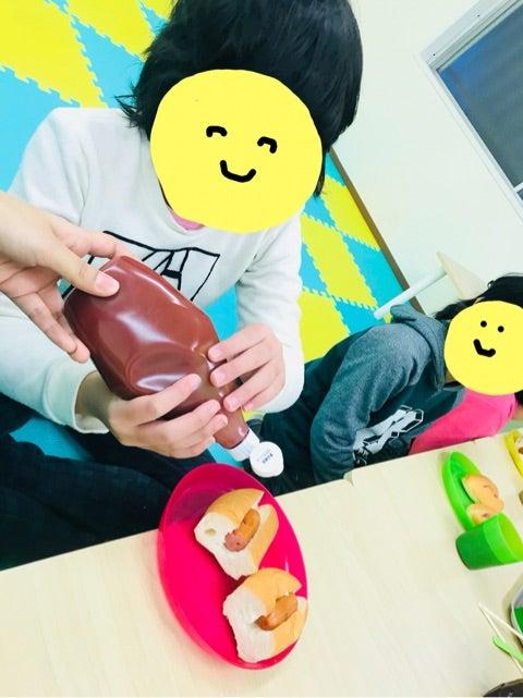 o0480064114094502996 - *12/19(火) *toiro新吉田