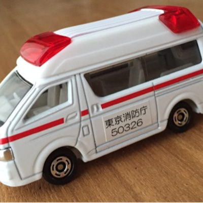 救急車についての記事に添付されている画像