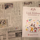 【NEWS】中日新聞に紹介していただきました。の記事より