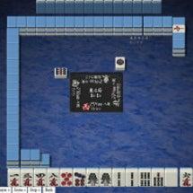(3)七段降段戦