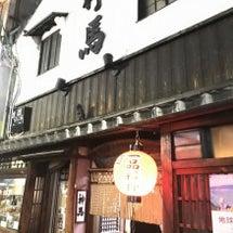 神馬で忘年会(*^^…