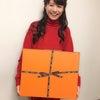西田局長からのプレゼントの画像