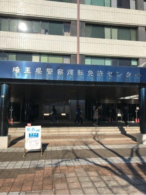 埼玉 県 警察 免許 更新