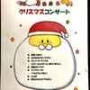 保育園でクリスマスコンサート♪の画像