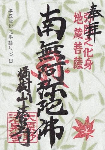 綾部橘樹 - Kitsuju Ayabe - Jap...
