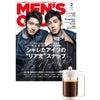 MEN'S CLUB 2月号×BODUM ボダム フレンチプレスコーヒーメーカー特別セット♪の画像