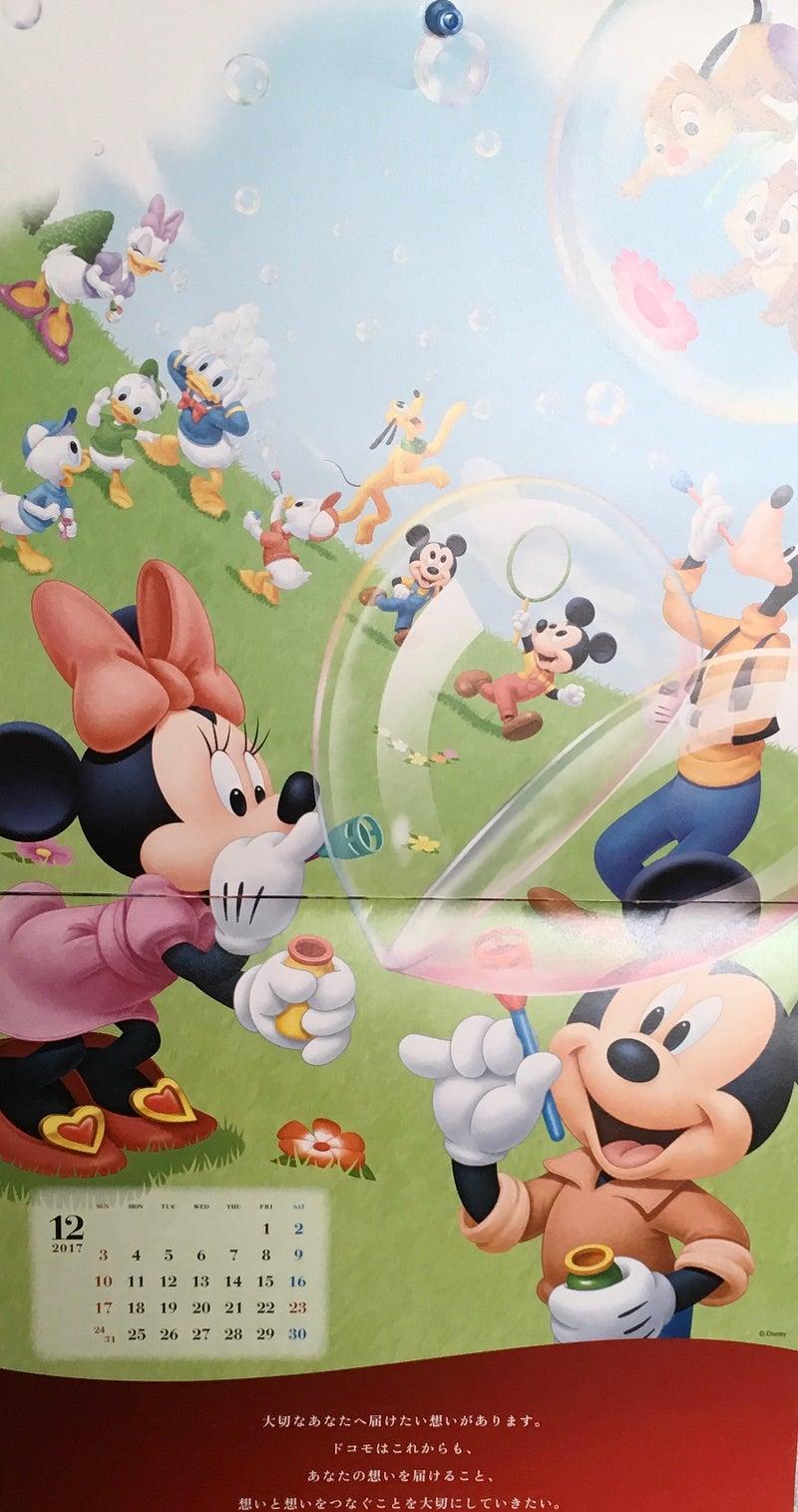 ディズニーカレンダーと鏡餅❤  一期一会