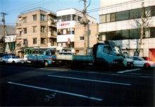 shimokita-0