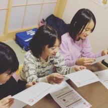 12/24 【募集】…