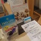 【イベント報告】12/17(日)ボディワーク&コンディショニングの記事より