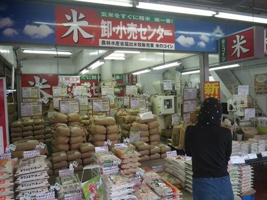 松戸市綜合卸売市場