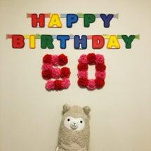 オットの誕生日。