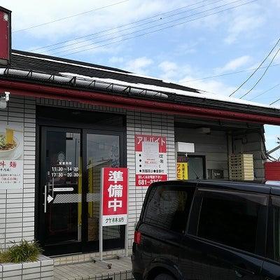 「竹林坊」~陳 麻婆豆腐~ 山形県山形市中野713の記事に添付されている画像
