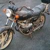 江東区で古いバイクの処分について。廃車手続きも無料です。旧車の買取り【江東区】の画像