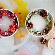 冬至直前のクリスタルボウル&キャンドル作り・・♡の記事に添付されている画像