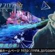 コズミックフロント☆…