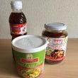 タイ料理のペースト