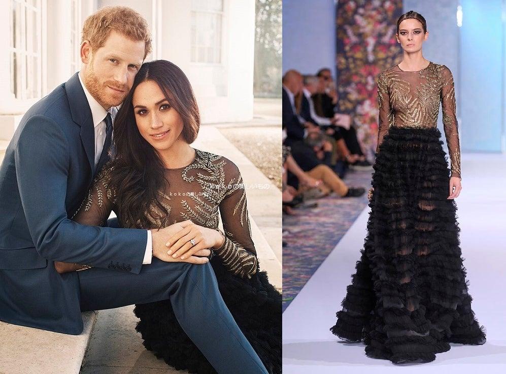 画像 速報英国王室キャサリン妃ファッション \u0026メーガンマークルレイチェル妃ファッション2017年