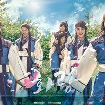 韓国ドラマ 『花郎 화랑』の記事に添付されている画像