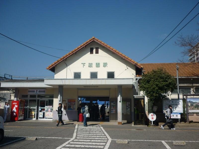 可部線下祇園駅 | SDM48のブログ