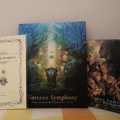 Eorzean Symphony & FFXII TZA Original Soの記事に添付されている画像