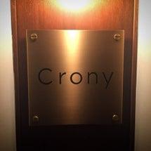 Crony♡