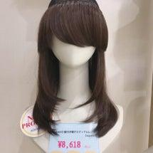 [新商品]髪付き帽子…