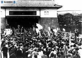 飯米獲得人民大会