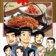 きよの漫画考察日記2…