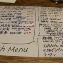 日本食レストラン~ち…