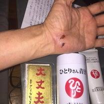 ひとりさん青汁ご感想(^ ^)の記事に添付されている画像