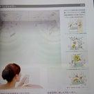 各メーカーのお風呂の感想の記事より