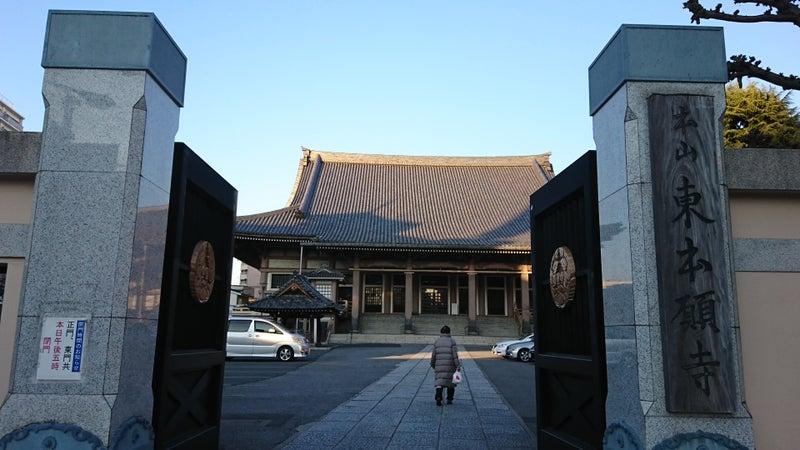【2017.12.26】東本願寺にお参りへ行ってきました!