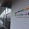 滝沢市への画像