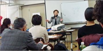 第30「ボディ&スタイリングフィッター実践講座」
