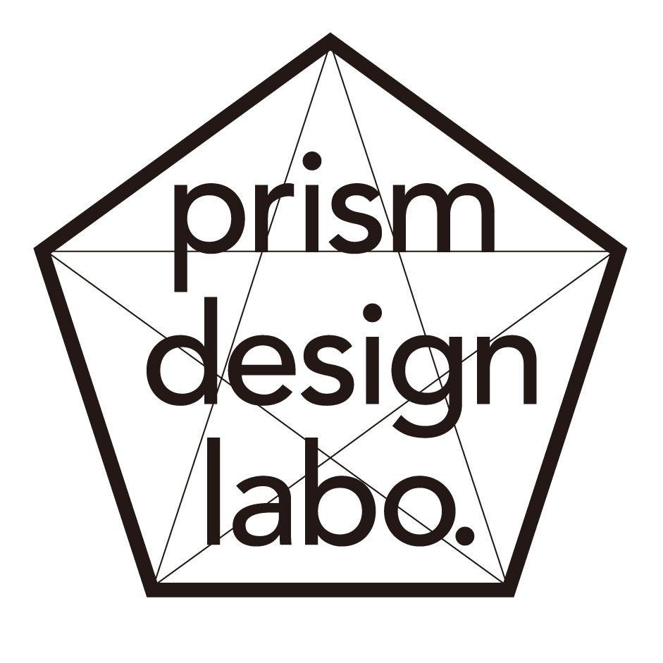 プリズムデザインラボ