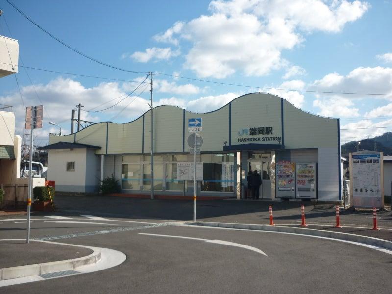 予讃線端岡駅 | SDM48のブログ