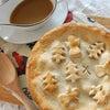 「牛肉の地ビール煮込みパイ」と「キラキラパブで乾杯」の画像