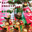 """クリスマス前""""ミニブ…"""