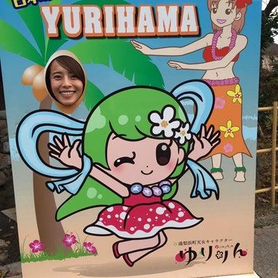 超鳥取!スポット~日本のハワイ編~の記事に添付されている画像