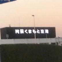 熊本、前乗りしました…