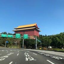 台湾まったり旅【猫空…