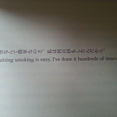 フィジーって、こんなとこ♪「タバコ」の記事に添付されている画像
