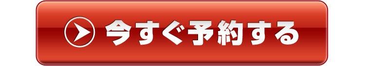 今年最後のレッスン12/28「オンライン配信」も!の記事より