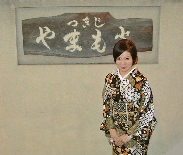 つきじ やまもと 看板前 伊藤由美ママ