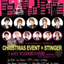 クリスマス〜