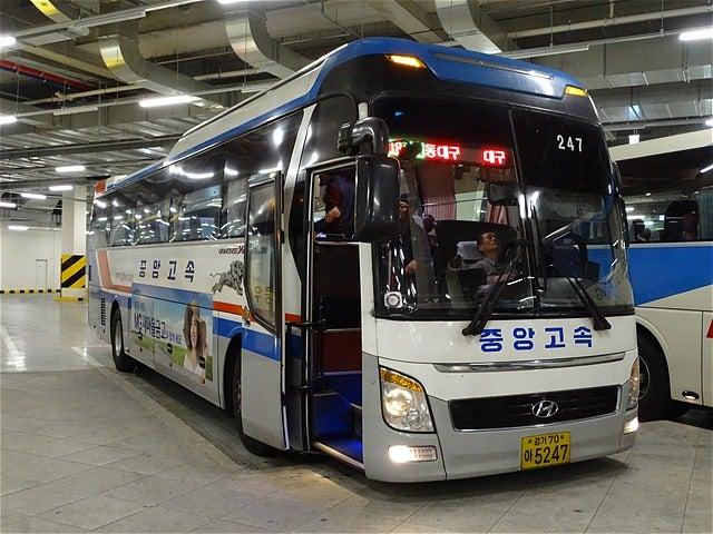 中央高速バス 釜山総合バスター...