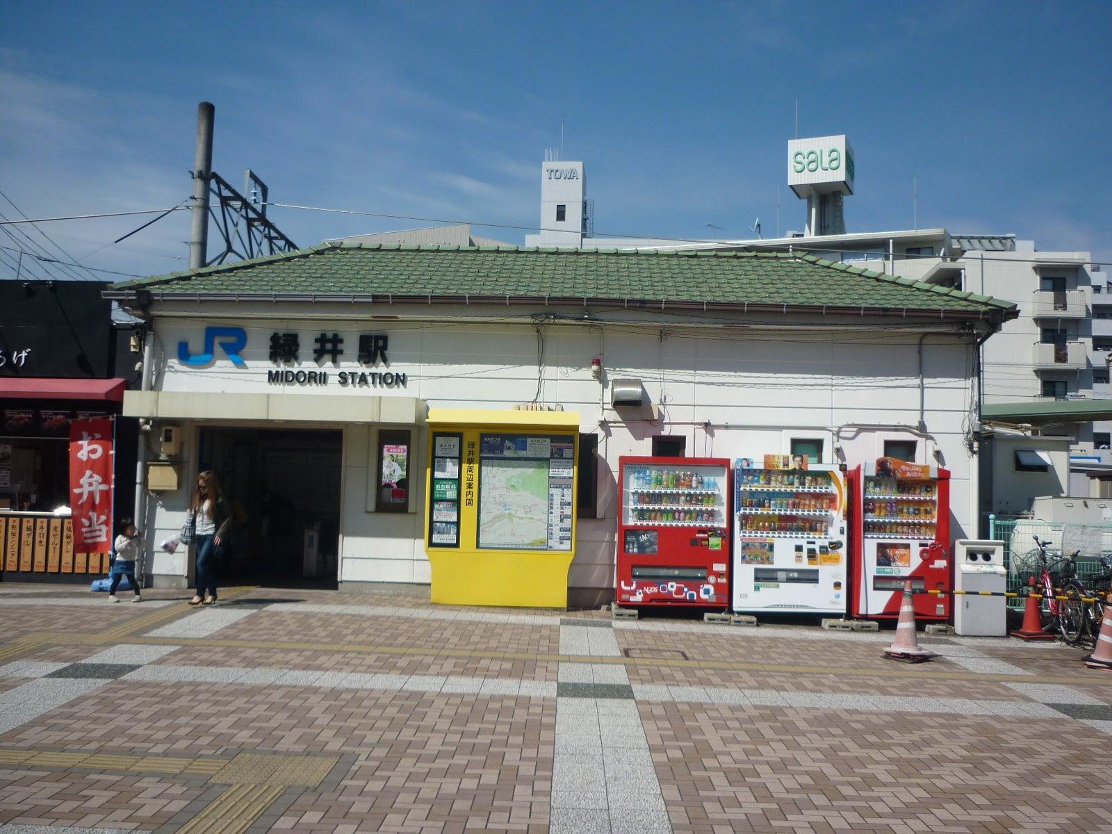 可部線緑井駅 | SDM48のブログ