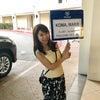 子連れ初海外旅行はグアム!シェラトンラグーナグアムリゾートで三世代でまったり〜!!の画像